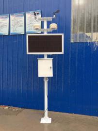 扬尘检测仪 PM2.5 ,PM10
