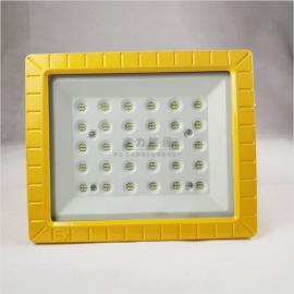 80W加油站罩棚防爆应急LED灯