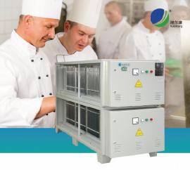 商用厨房餐饮高压静电油烟净化器(低空排放系列)