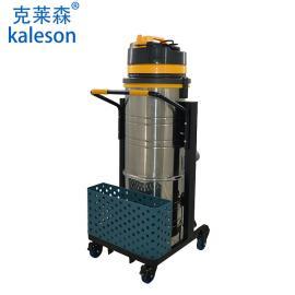 克莱森 大吸力工业吸尘器 可移动不锈钢车架