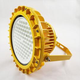 100W加油站LED防爆吊灯120W加油站防爆棚顶灯