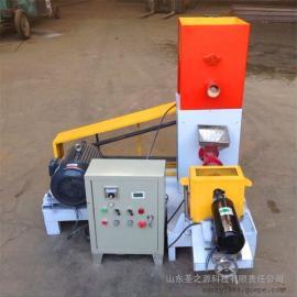 圣之源 小型水产饲料膨化机 全自动狗粮膨化机