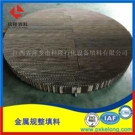 除氧器波纹填料用250Y孔板波纹填料即金属波纹规整填料