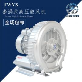 包装机高压风机 食品真空包装机专用高压鼓风机 漩涡气泵