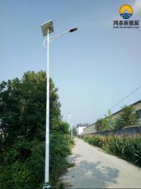 太阳能8米分体式路灯,太阳能路灯