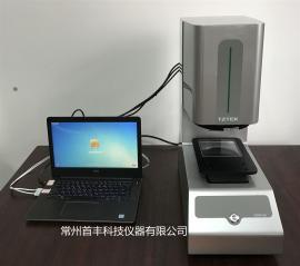 天准VMQ100固定平台影像仪 闪测影像测量仪
