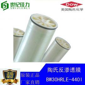 陶氏反渗透膜BW30HRLE-440i抗污染膜原装正品代理商