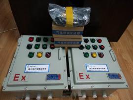 燃信热能熄火保护装置 熄火报警装置的调试