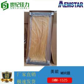美能MBR膜SMM-1525 中空纤维膜 PVDF浸入式超滤膜