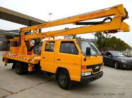 用途广泛的江铃16米高空作业车现车优惠
