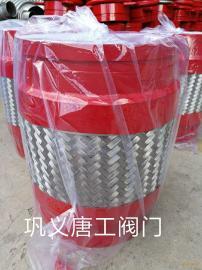 巩义唐工沟槽金属软管卡箍技术安装方便厂家直无中间商