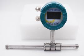 自来水涡轮流量计