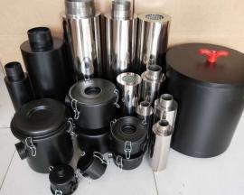 高效过滤器、过滤桶、不锈钢消音器