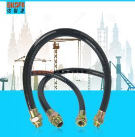 橡胶防爆挠性连接管BNG-DN20*1000防爆软管6分1寸1.2寸