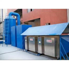 生物除臭除味废气处理设备UV光氧催化废气处理器 直销