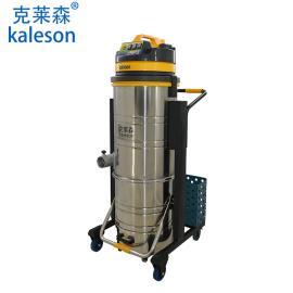 克莱森 仓库用大功率工业吸尘器 单相电
