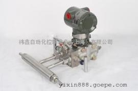 DN6口径6毫米超小口径压缩机压缩空气空气气体V锥流量计