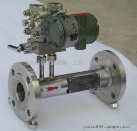 压缩机压缩空气空气流量计