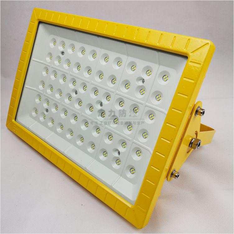 大功率120W免�S�o防爆�� 高效�能LED防爆�� 吸�式LED防爆��