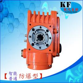 精小型角行程电动执行器 1000Nm矿用普通开关型球阀电动执行机构