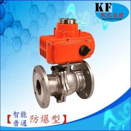 智能防爆型球阀电动执行器 4-20mA输入输出调节型电动装置