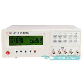 扬子YD2775E 10KHZ电感测试仪 YD-2775E