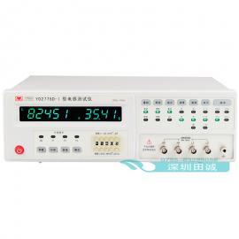 扬子YD2775D-1 10KHZ电感测试仪