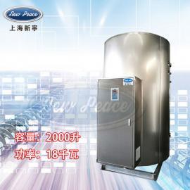 工厂销售容积2吨功率18000瓦蓄水式电热水器电热水炉
