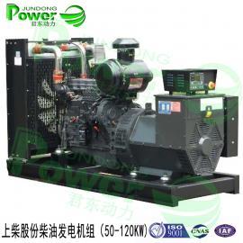 上柴150KW柴油发电机|高品质150KW上柴发电机