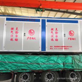 鑫昇*设计安装管道天然气调压撬 燃气调压箱 燃气调压柜