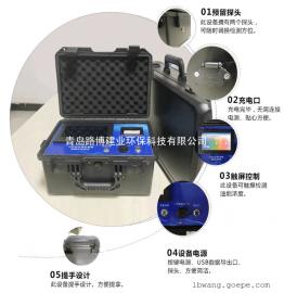 油烟检测仪 多功能油烟检测仪