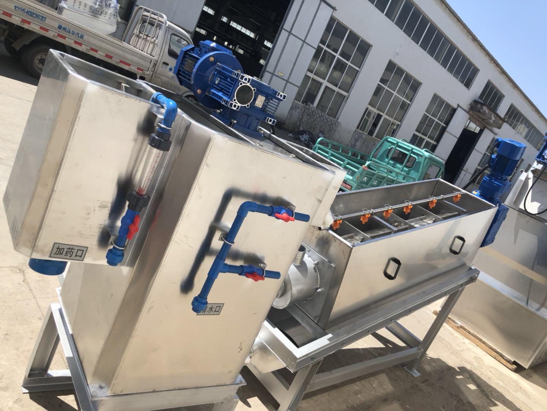 市政污水工业废水处理 叠螺式脱水机 污泥脱水