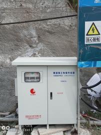 隧道施工电压低升压器GSE-500KVA