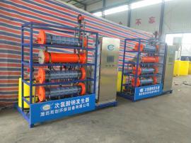 自来水厂消毒设备/次氯酸钠发生器工艺流程