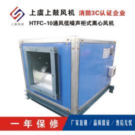 HTFC/DBF箱�N房油���S秒x心排�L�C外�D子空�{管道�x心抽�L�C