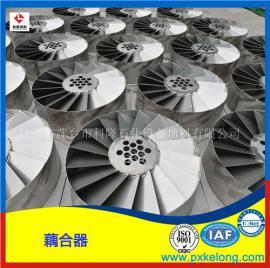 旋汇耦合器与管束除雾器的应用原理