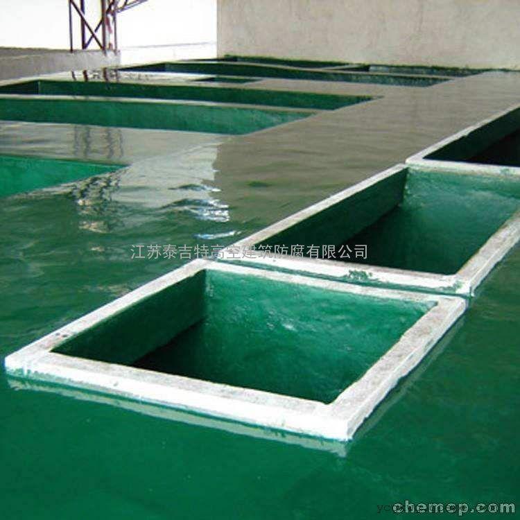 水池玻璃钢防腐
