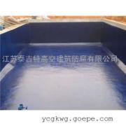 水池玻璃�防腐