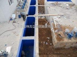 污水池防腐公司二布三油