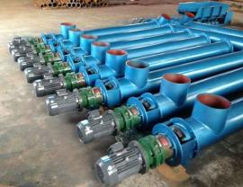 佑佳YJ-GS管式螺旋输送机物料螺旋输送设备无轴螺旋输送机