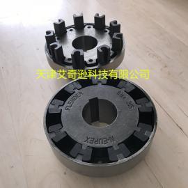 FLENDER N-EUPEX Size 95 110 125 140 160 180弗兰德联轴器