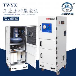 CNC数控加工中心专用配套除尘器 小型布袋除尘器 脉冲滤筒除尘器