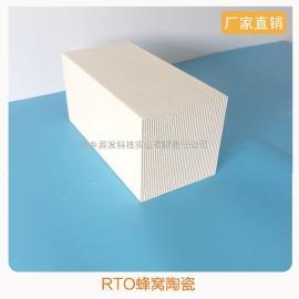 RTO专用陶瓷蓄热体定做 焚烧炉用蜂窝陶瓷蓄热体 方形蓄热体