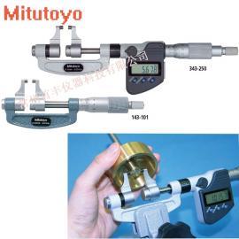 日本三�SMitutoyo卡尺型千分尺343-250-30