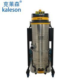 克莱森KALESON 简单易拆卸上下桶工业吸尘器 3000W大吸力
