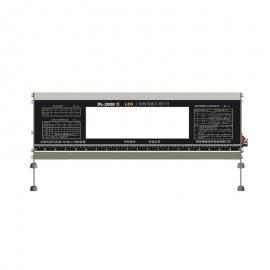 工业LED观片灯DL-2000 便携式射线底片评片灯