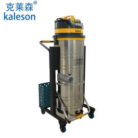 克莱森 仓库地面保洁工业吸尘器 单相电