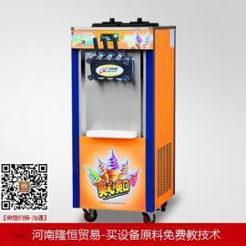 小型冰激凌机,多口味冰激凌机,冰激淋机器报价一台