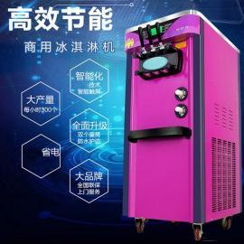 冰棍冰激凌机,做冰激凌的机器,小型的冰激凌机报价