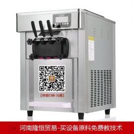 冰激凌机小型,冰激凌机排行榜,一台冰激凌机器报价